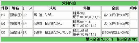 2函4-081.jpg