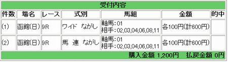 2函4-091.jpg