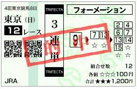 4t8121.jpg